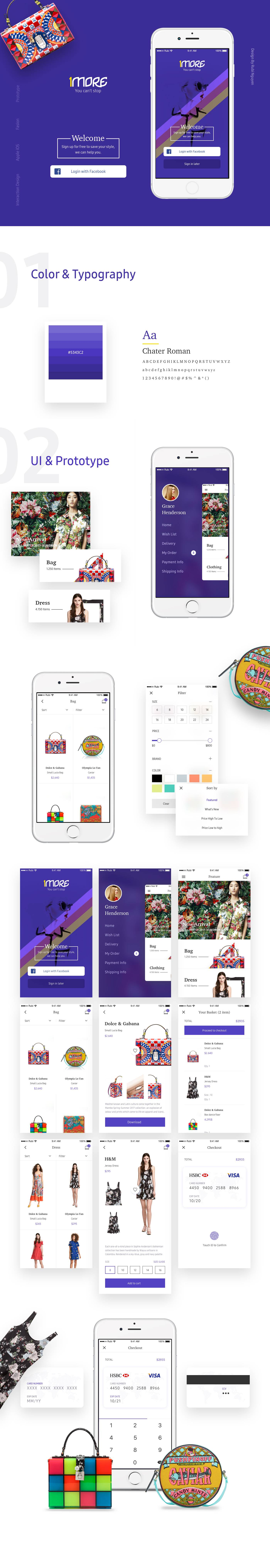 1more 电商购物APP UI界面设计 sketch素材下载